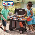 Home Depot® Sizzle & Smoke Barbeque Grill™