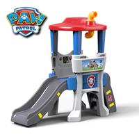 Paw Patrol™ Lookout Climber
