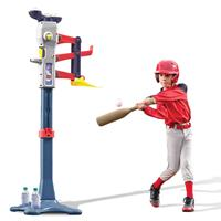 Home Run Baseball Trainer™