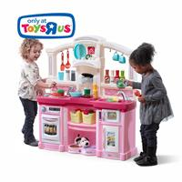 Just Like Home™ Fun with Friends Kitchen™ - Pink