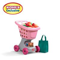 Little Helper's Cart & Shopping Set™ - Pink